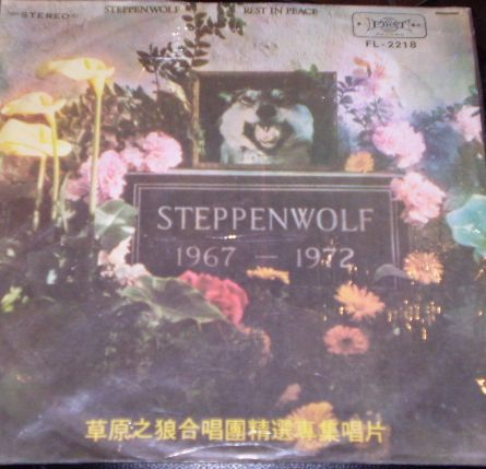rest in peace steppenwolf